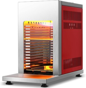 Costway infrared grill